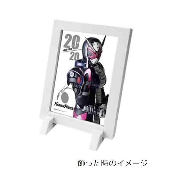 【仮面ライダーストア】<BOX販売>平成仮面ライダートレーディングフレームマグネットB<オールライダー>