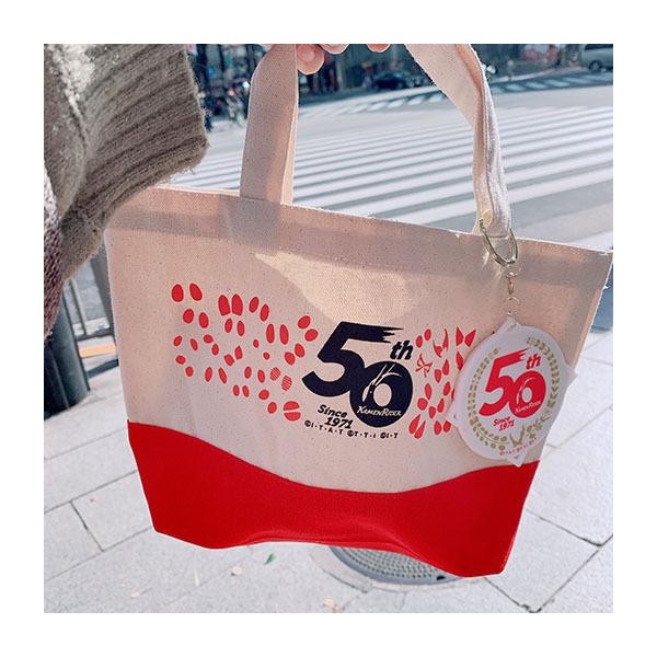 【仮面ライダーストア】仮面ライダー生誕50周年記念ロゴ 缶バッジホルダー