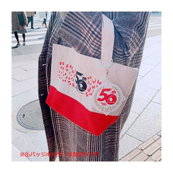 【仮面ライダーストア】仮面ライダー生誕50周年記念ロゴ キャンバスミニトートバッグ レッド