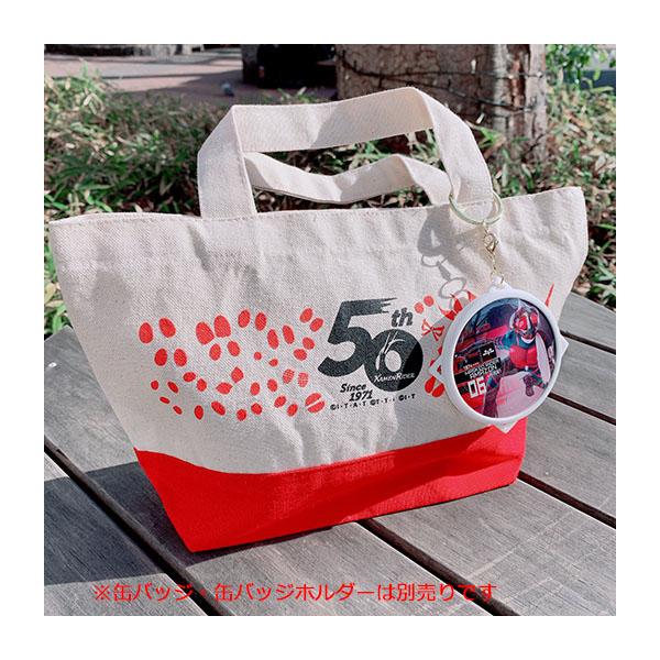 【仮面ライダーストア】仮面ライダー生誕50周年記念ロゴ キャンバスミニトートバッグ ブラック
