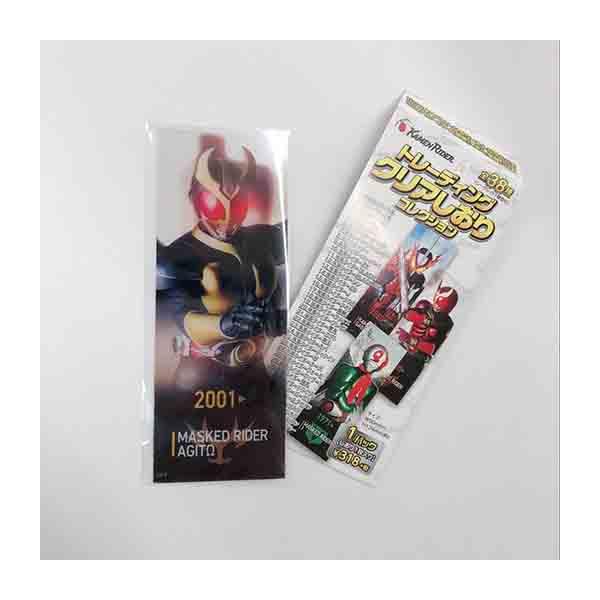 【仮面ライダーストア】<BOX販売>トレーディングクリアしおりコレクション(全38種)<オールライダー>