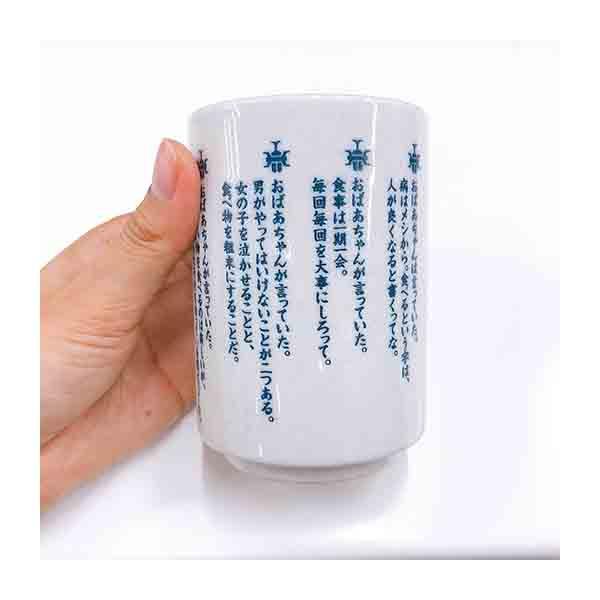 【仮面ライダーストア】仮面ライダーカブト 天道語録湯呑み