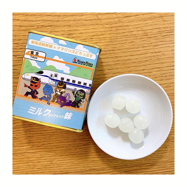 【仮面ライダーストア】東海道新幹線×イマジンズ どろっぷす