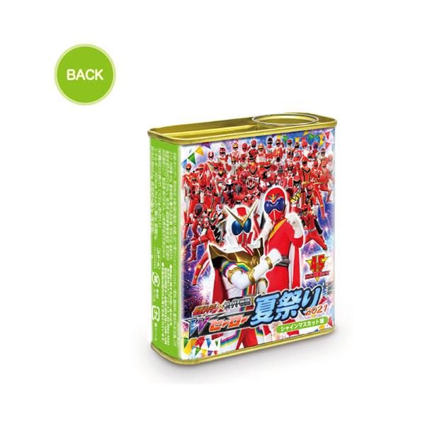 【Wヒーロー夏祭り2021オリジナル】ドロップ缶