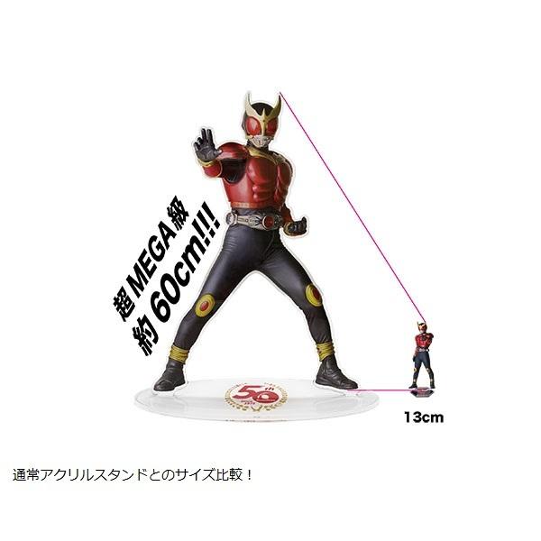 【仮面ライダーストア】MEGAアクリルスタンド 仮面ライダークウガ