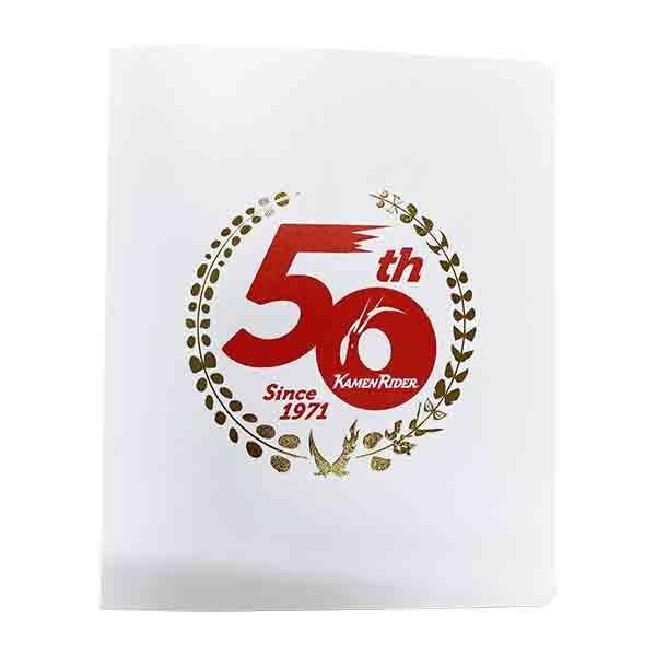 【仮面ライダーストア】仮面ライダー生誕50周年記念ロゴ しおり収納ホルダー