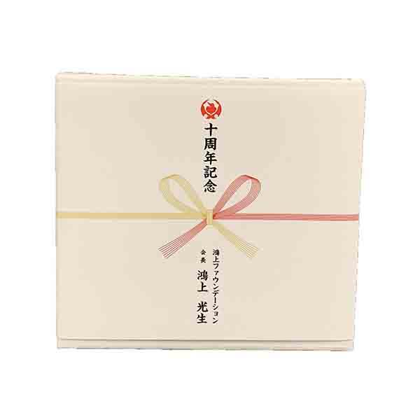 【仮面ライダーストア】仮面ライダーオーズ 鴻上ファウンデーション贈呈マグカップ