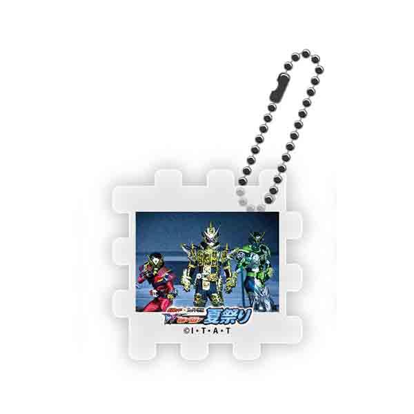 【Wヒーロー夏祭り2021オリジナル】ステージハイライトキーチェーンB