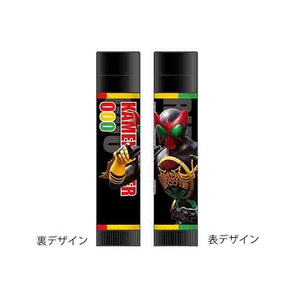【仮面ライダーストア】リップクリーム オーズ ペパーミント