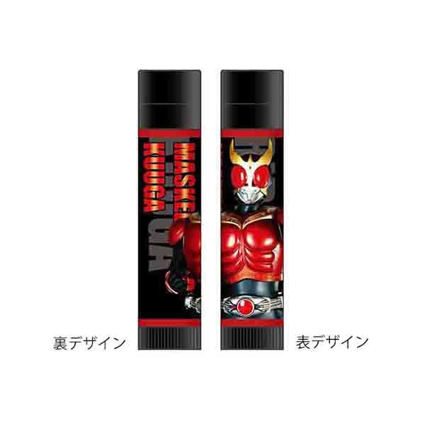 【仮面ライダーストア】リップクリーム クウガ チェリー