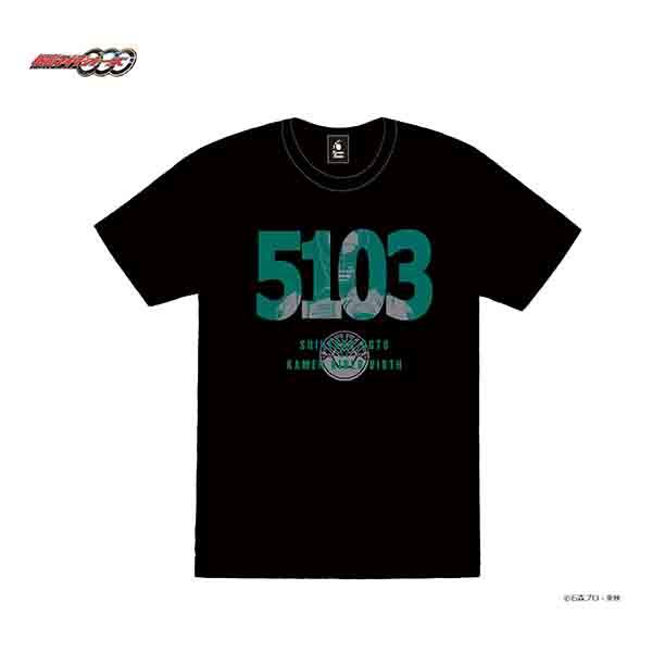 【仮面ライダーストア】仮面ライダーオーズ ナンバーTシャツ【5103】後藤慎太郎 M