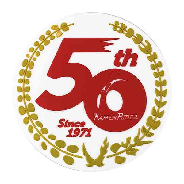 【仮面ライダーストア】仮面ライダー生誕50周年記念ロゴ ラバーコースター