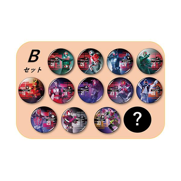 【仮面ライダーストア】仮面ライダー生誕50周年記念 トレーディング缶バッジコレクションB(全13種)<オールライダー>