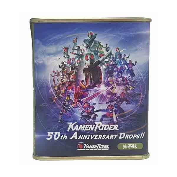 【仮面ライダーストア】仮面ライダー生誕50周年記念 ドロップス<オールライダー>