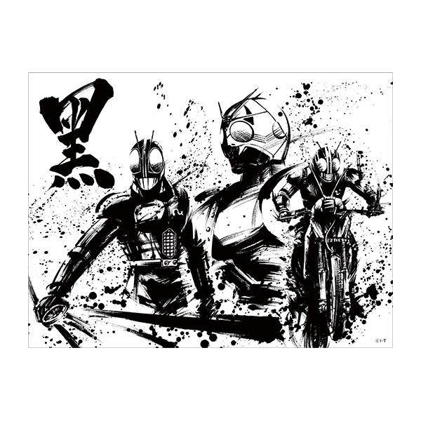 【仮面ライダーストア】仮面ライダーBLACK/BLACK RX墨絵アート ミニ手ぬぐい