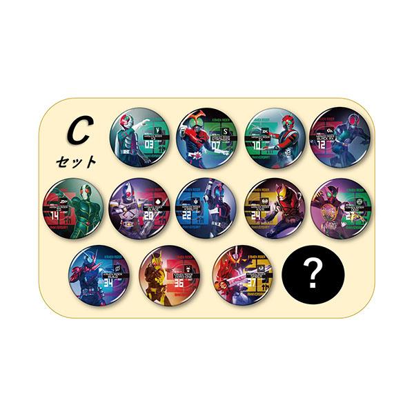 【仮面ライダーストア】<BOX販売>仮面ライダー生誕50周年記念 トレーディング缶バッジコレクションC(全13種)<オールライダー>